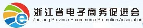 zhe江省dian子商务chun进会
